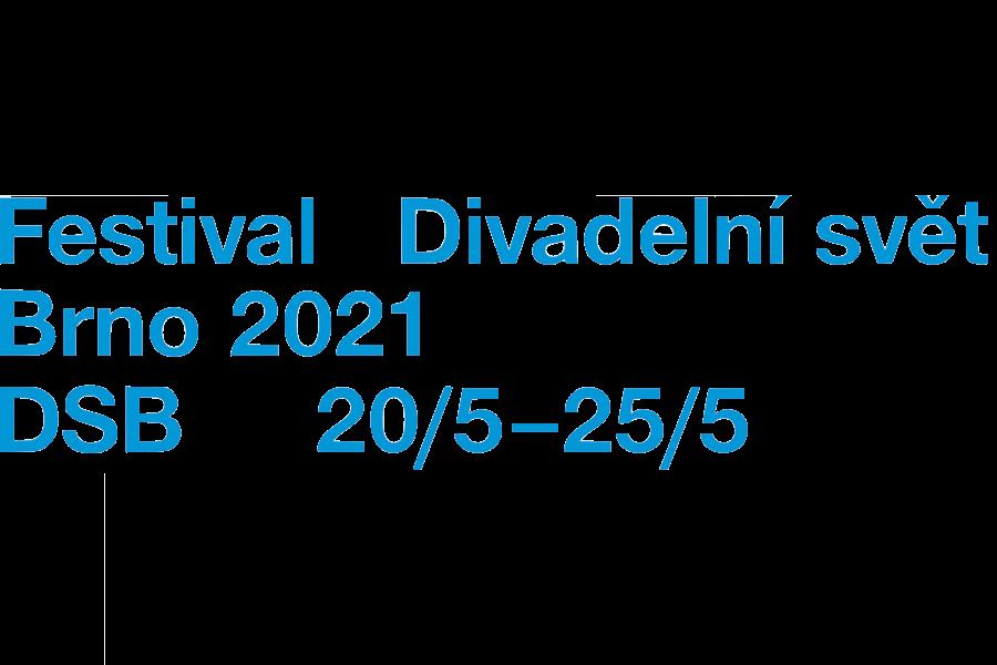 DSB2021